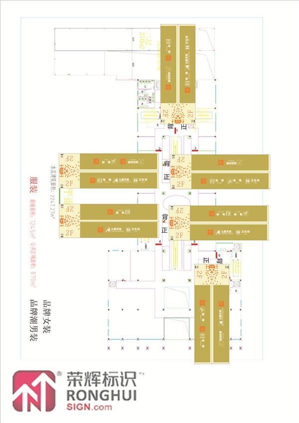 陕西安康金坊国际标识牌系统设计方案