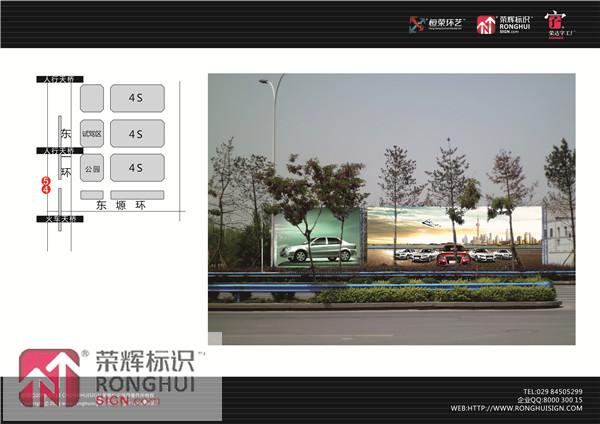 西安浐灞汽车城导视系统方案设计