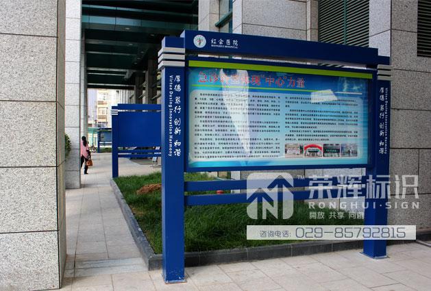 陕西西安市红会医院标识导向系统设计制作方案